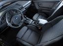 Фото авто BMW 3 серия E36, ракурс: торпедо