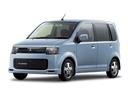Фото авто Mitsubishi eK H82W, ракурс: 45 цвет: голубой