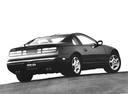 Фото авто Nissan 300ZX Z32, ракурс: 225