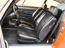 Фото авто Audi Coupe S С1, ракурс: сиденье