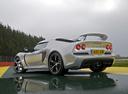 Фото авто Lotus Exige Serie 3, ракурс: 135 цвет: серебряный