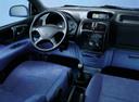 Фото авто Mitsubishi Space Star 1 поколение [рестайлинг], ракурс: торпедо