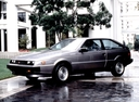 Фото авто Isuzu Impulse Coupe, ракурс: 90