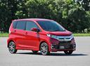Фото авто Mitsubishi eK B11 [рестайлинг], ракурс: 315 цвет: красный