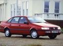 Фото авто Volkswagen Passat B4, ракурс: 315 цвет: красный
