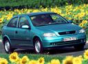 Фото авто Opel Astra G, ракурс: 315 цвет: зеленый