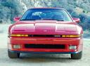 Фото авто Toyota Supra Mark III,