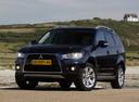 Фото авто Mitsubishi Outlander XL [рестайлинг], ракурс: 45 цвет: синий