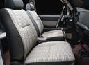 Фото авто Toyota Land Cruiser J60 [рестайлинг], ракурс: сиденье