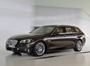 Фото авто BMW 5 серия F07/F10/F11 [рестайлинг], ракурс: 45 цвет: коричневый