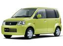 Фото авто Mitsubishi eK H81W [рестайлинг], ракурс: 45 цвет: зеленый