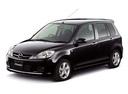 Фото авто Mazda Demio DY [рестайлинг], ракурс: 45
