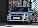 Новый ВАЗ (Lada) Kalina, белый , 2017 года выпуска, цена 455 200 руб. в автосалоне АвтоКанищево Lada