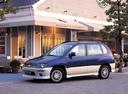 Фото авто Mitsubishi Space Runner 2 поколение, ракурс: 45