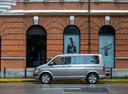 Фото авто Volkswagen Multivan T6, ракурс: 90 цвет: бежевый