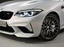 Фото авто BMW M2 F87 [рестайлинг], ракурс: передняя часть цвет: белый
