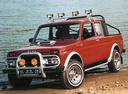 Фото авто ВАЗ (Lada) 4x4 1 поколение [рестайлинг], ракурс: 45 цвет: бордовый