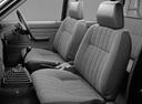 Фото авто Nissan Datsun D21, ракурс: сиденье