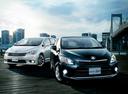 Фото авто Toyota Mark X Zio 1 поколение [рестайлинг], ракурс: 315