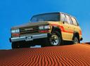 Фото авто Toyota Land Cruiser J60 [рестайлинг], ракурс: 45