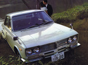 Фото авто Nissan Laurel C30, ракурс: 315