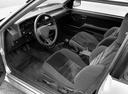 Фото авто Toyota Corolla E80, ракурс: сиденье