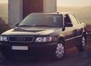 Фото авто Audi A6 A4/C4, ракурс: 45
