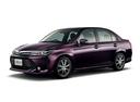 Фото авто Toyota Corolla E170 [рестайлинг], ракурс: 45 - рендер цвет: фиолетовый