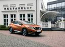Фото авто Nissan Murano Z52, ракурс: 315 цвет: оранжевый