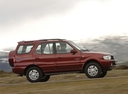 Фото авто Tata Safari 1 поколение, ракурс: 270
