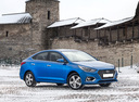 Фото авто Hyundai Solaris 2 поколение, ракурс: 315 цвет: синий
