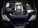 Фото авто Mercedes-Benz M-Класс W163 [рестайлинг], ракурс: двигатель