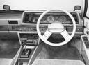 Фото авто Nissan Gazelle S110, ракурс: рулевое колесо