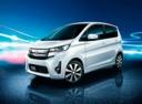 Фото авто Mitsubishi eK B11, ракурс: 45 цвет: белый