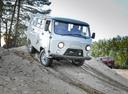 Фото авто УАЗ 452 2 поколение, ракурс: 315 цвет: серый