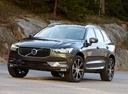 Фото авто Volvo XC60 2 поколение, ракурс: 45 цвет: серый