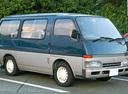 Фото авто Isuzu Fargo 1 поколение, ракурс: 315