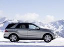 Фото авто Mercedes-Benz M-Класс W166, ракурс: 270 цвет: серый