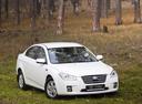Фото авто FAW Besturn B50 1 поколение [рестайлинг],  цвет: белый