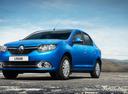 Фото авто Renault Logan 2 поколение, ракурс: 45 цвет: синий