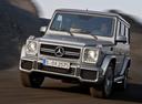 Фото авто Mercedes-Benz G-Класс W463 [2-й рестайлинг],  цвет: серебряный