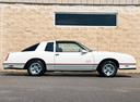 Фото авто Chevrolet Monte Carlo 4 поколение [3-й рестайлинг], ракурс: 270