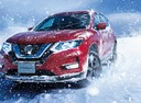 Фото авто Nissan X-Trail T32 [рестайлинг], ракурс: 45 цвет: красный