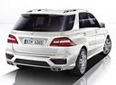 Фото авто Mercedes-Benz M-Класс W166, ракурс: 225 цвет: серебряный