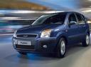 Фото авто Ford Fusion 1 поколение [рестайлинг], ракурс: 45 цвет: синий