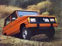 Фото авто Aro 10 1 поколение, ракурс: 315