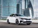 Фото авто Kia Optima 4 поколение [рестайлинг], ракурс: 315 цвет: белый
