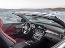 Фото авто Mercedes-Benz C-Класс W205/S205/C205 [рестайлинг], ракурс: центральная консоль