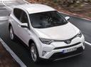 Новый Toyota RAV4, белый матовый, 2017 года выпуска, цена 2 083 500 руб. в автосалоне Тойота Центр Курск