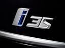 Фото авто BMW i3 I01 [рестайлинг], ракурс: шильдик